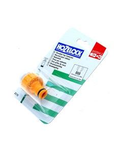 Hozelock Tap Connector 2175