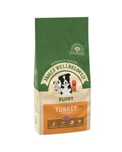 James Wellbeloved Puppy Turkey & Rice - 2kg
