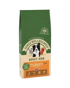 James Wellbeloved Adult Dog Turkey & Rice - 15kg