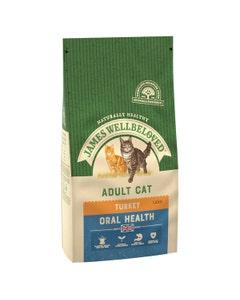 James Wellbeloved Adult Cat Oral Health - 1.5kg