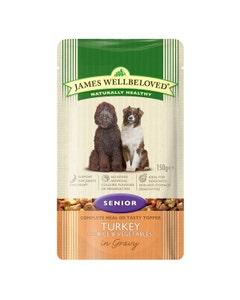 James Wellbeloved Turkey Senior Dog Wet Pouch - 150g