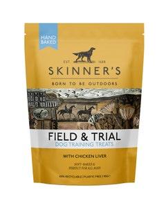 Skinner's Field & Trial Chicken Liver Training Dog Treats - 90g